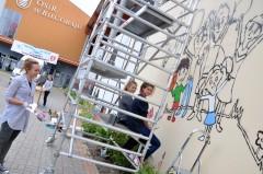 Nowe graffiti - sportowa rodzinka