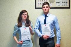 Stypendium dla Agnieszki iSzymona
