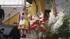 II Festiwal Piosenki Patriotycznej wTurobinie