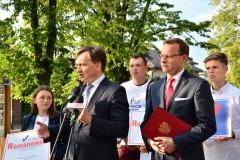 Minister Zbigniew Ziobro wBiłgoraju