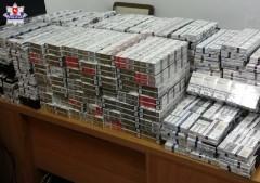 Ponad 4 tys. paczek papierosów bez akcyzy