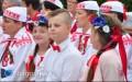 Łukowskie Święto Plonów