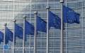 Etapy pozyskiwania dotacji unijnej dla firmy
