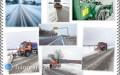 Na drogach wregionie pracuje 16 pługów, 33 solarki i8 piaskarek