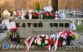 81. rocznica zbrodni katyńskiej i11. rocznica katastrofy smoleńskiej